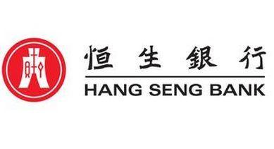 香港恒生银行开户