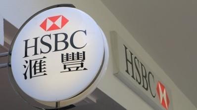 香港汇丰银行开户
