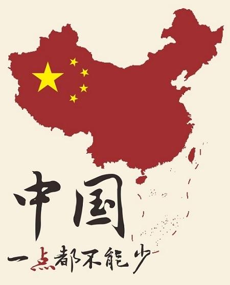 台湾商标申请