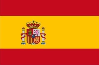 西班牙马德里商标注册