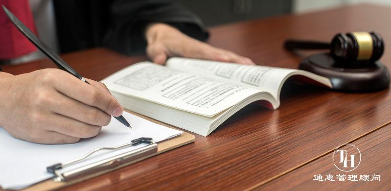香港公司未报税 引来法院传票