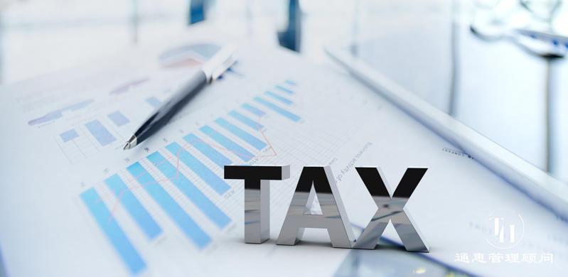 香港公司注册之香港税收居民身份介绍
