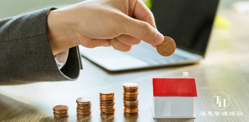 国内个税之常见避税手段介绍