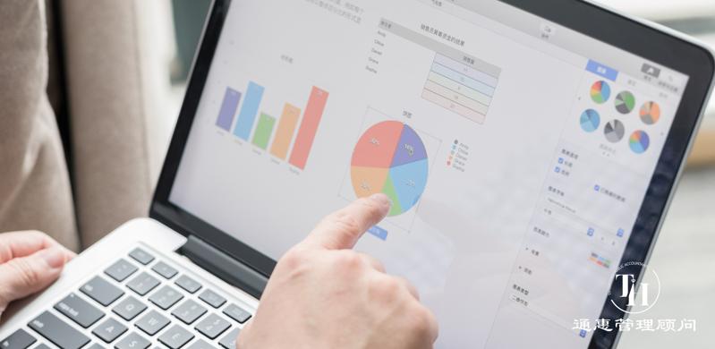 节税筹划的四种方法