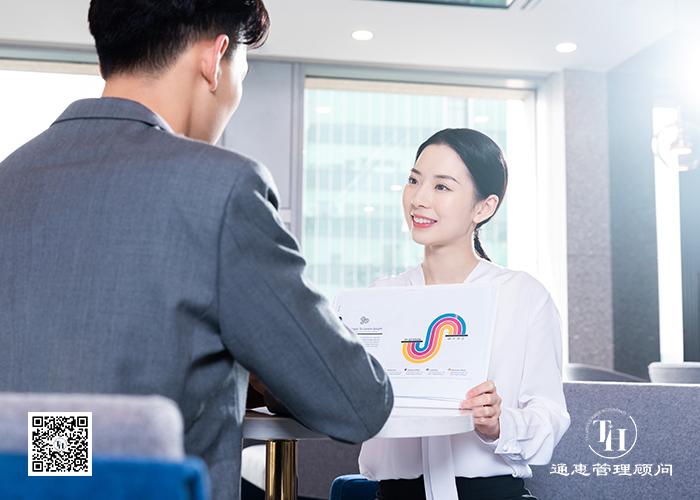 美国公民注册香港公司在香港开立银行账户