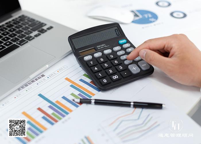香港公司报税方式详细说明
