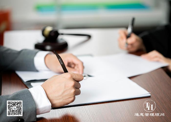 国际商标体系中协议方和缔约方有什么区别