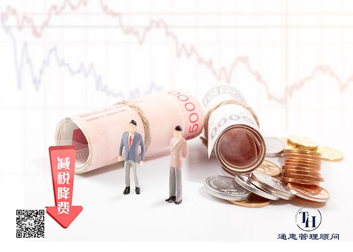 香港2020:21年度财政预算案税收优惠介绍