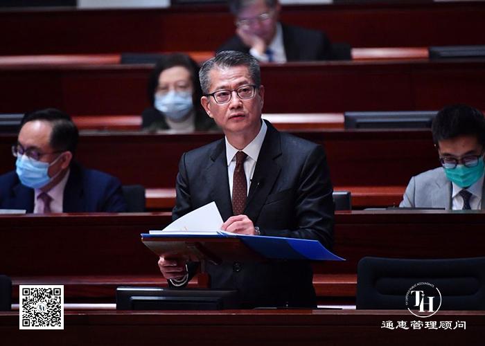 香港2020:21年度财政预算案优惠多 注册香港公司正当时