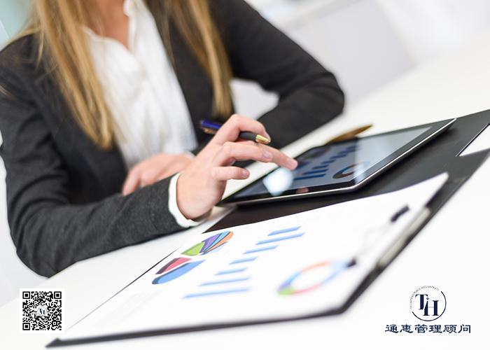 荷兰公司注册流程和要求简介