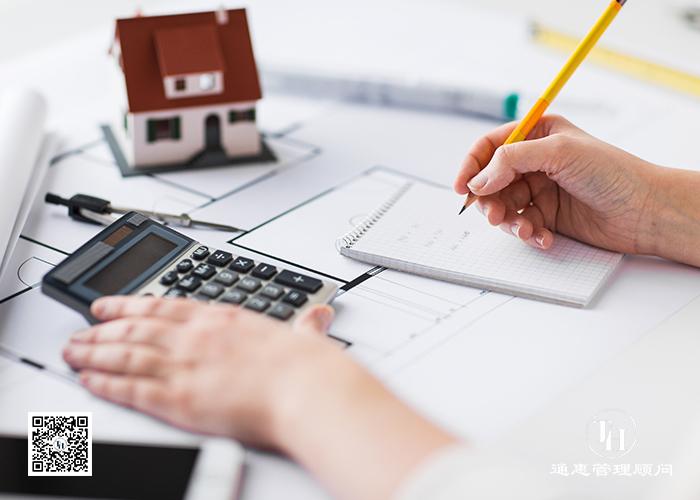 荷兰公司税务情况介绍