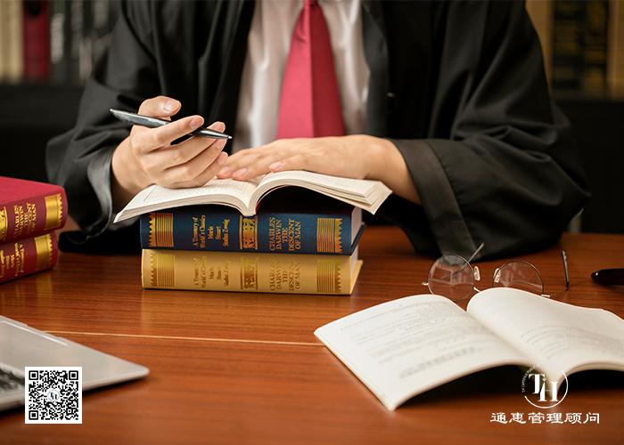 香港公司海牙认证是什么
