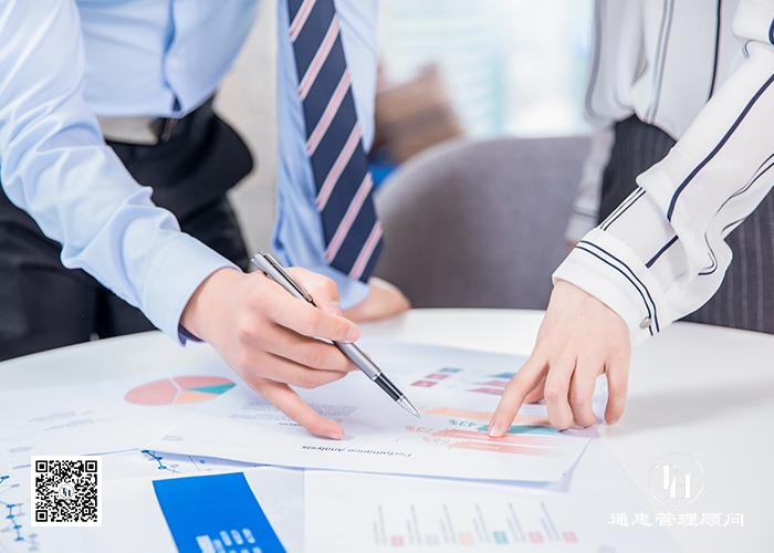 境外公司在香港如何申请开业