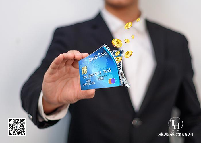 香港公司要开业 银行账户不可少
