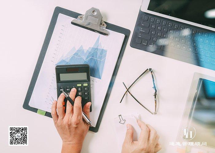 如何办理香港金融服务5号牌