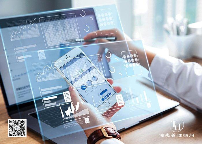 申请香港金融服务7号牌要求