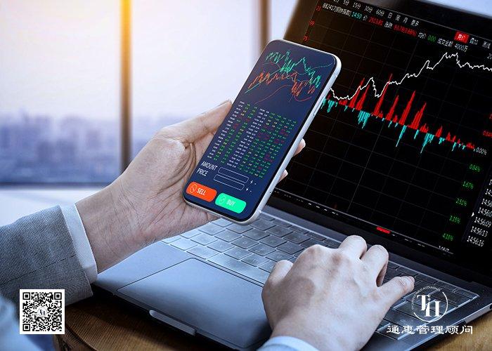 如何申请香港金融服务7号牌