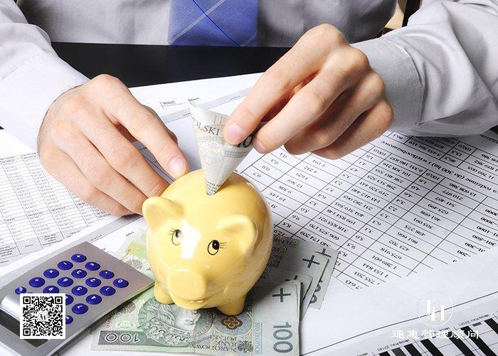 如何办理香港金融服务8号牌